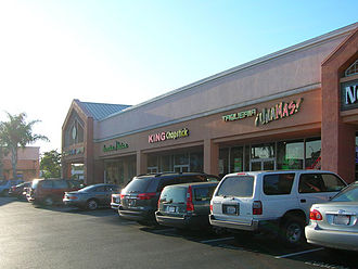 Strip mall - A strip mall in Santa Clara, California.