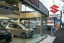 Suzuki Car Dealership Columbus Ga