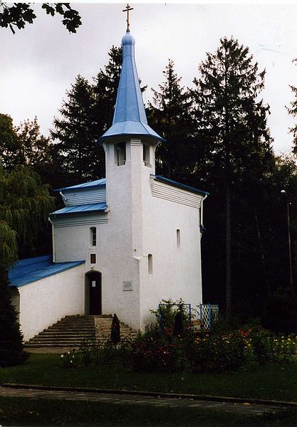 Файл:Svetlogorsk church.jpg