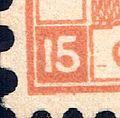 Switzerland Bern 1894 revenue 15c - 40AI VI-94 detail.jpg