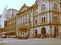 Szekely Palace part 1.jpg