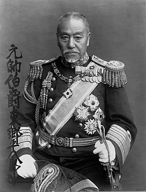 Order of the Chrysanthemum - Marshal-Admiral Marquis Tōgō Heihachirō, with the Collar and the Grand Cordon of the Orders of the Chrysanthemum. Tōgō was one of the only six subjects to whom the Collar was awarded while living.