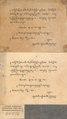 TDKGM 01.074 Koleksi dari Perpustakaan Museum Tamansiswa Dewantara Kirti Griya.pdf