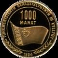 TM-1994-1000manat-Independence-b.png