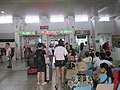 TRA Ruifang Station hall 20160701.jpg