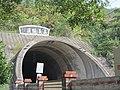 TRA Sanyi Tunnel South.JPG