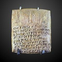 tablet bearing a legal text