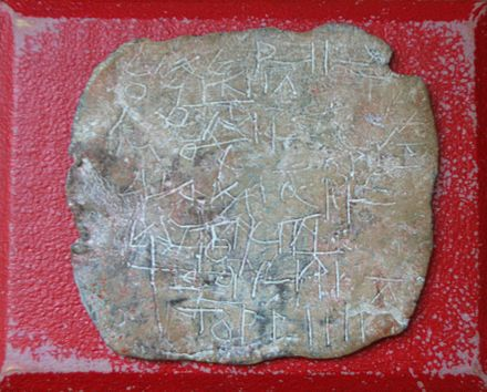 An ancient Greek defixion from Eyguieres Tablette de defixion d'Eyguieres.jpg