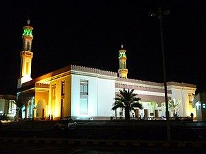 Tabuk, Saudi Arabia - Image: Tabuk Jami