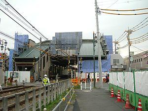 Tama-reien Station - Tama-reien Station, November 2010