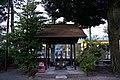 Tamagawa-jinja (Hamura) Temizusha.jpg