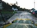 Tarbert ferry slipway. - geograph.org.uk - 559050.jpg