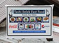 Tashi Delek Fast Food, Rumtek.jpg