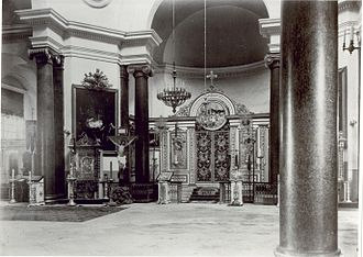 Greek Plan - The Sophia Cathedral in Tsarskoe Selo was designed as a small-scale replica of Hagia Sophia in Constantinople