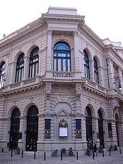 El Círculo Theater on Laprida & Mendoza St.