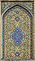 Tehran, Iranian tile work (42453583684).jpg