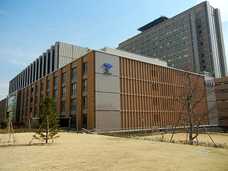 Teikyo University - Itabashi campus