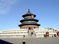 https://upload.wikimedia.org/wikipedia/commons/thumb/0/02/Temple_of_Heaven_2.jpg/200px-Temple_of_Heaven_2.jpg