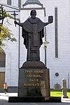 Temple of Saint Sava - Monument.jpg