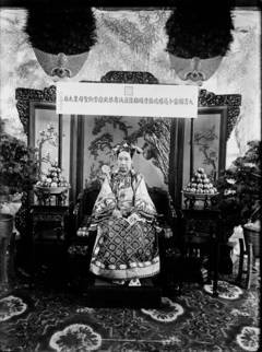The Cixi Imperial Dowager Empess of China (1).PNG