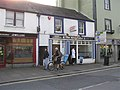 The Kingfisher, Keswick - geograph.org.uk - 1530297.jpg
