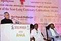 The President, Shri Pranab Mukherjee addressing at the inauguration of the Centenary Celebrations of the University of Mysore, in Karnataka on July 27, 2015. The Chief Minister of Karnataka, Shri Siddaramaiah is also seen.jpg