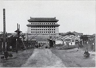 Zhengyangmen - Zhengyangmen 1910