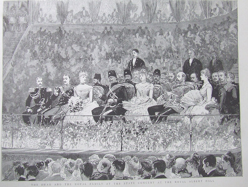 File:The Shah and the British Royal Family.jpg