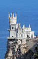 The Shallows's Nest in Crimea.jpg