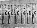 The Singer of Amun Nany's Funerary Papyrus (Amduat) MET LC EG 159441.jpg