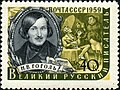 The Soviet Union 1959 CPA 2293 stamp (Nikolai Gogol (after Theodor de Möller) and Scene from The Government Inspector).jpg