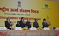 The Union Power Minister, Shri Sushilkumar Shinde launching the website at the National Energy Conservation Day function, in New Delhi on December 14, 2009.jpg