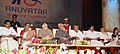 The Vice President, Shri M. Hamid Ansari at an event to launch MPower programme under 'Anuyatra' campaign of Government of Kerala, in Thiruvananthapuram, Kerala.jpg