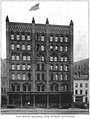 The White Building Erie Street Entrance 1896.png