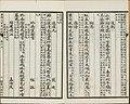 Three Hundred Tang Poems (151).jpg