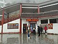 Ticket Office in Mount Heng Scenic Spot (Hunan).jpg