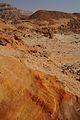 Timna valley 16555 (11962616735).jpg