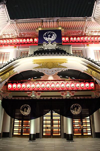 File:Tokyo Kabukiza (8702038002).jpg