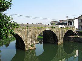 通济桥 (黟县)
