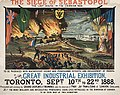 Toronto Industrial Exhibition 1888 poster.jpg