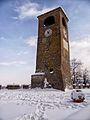 Torre dell'Orologio 01.jpg
