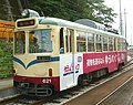 Tosa Electric Railway-621.jpg