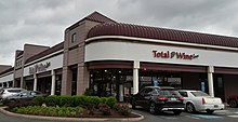 photograph about Total Wine Coupon Printable named All round Wine Further more - Wikipedia