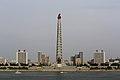 Tower of the Juche Idea - panoramio.jpg