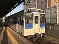 Train of Matsuura Railway at Imari Station.jpg