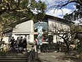 Treasure Museum of Dazaifu Temman Shrine 2.jpg