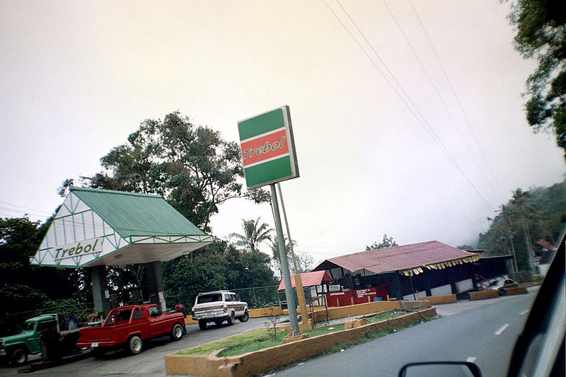 File:TrebolGasStation.jpg