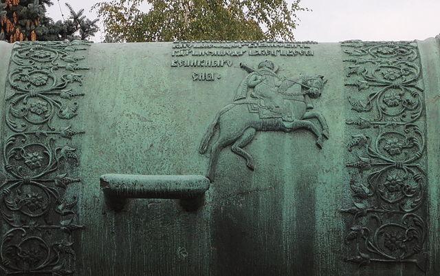Изображение Федора Иоанновича, Царь-пушка