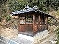 Tsujidou-ashia-fukuyama03.jpg