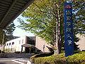 Tsukuba Gakuin No.1.jpg